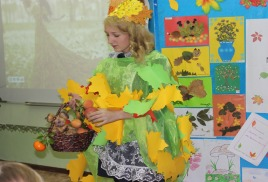 неделя экологического и художественно-эстетического цикла « В гости к осени»