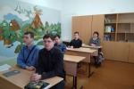 Открытый урок географии в 9 «А» классе