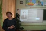 Заседание школьного литературного клуба «Сражаюсь, верую, люблю», посвящённого 95-летию со дня рождения русского поэта Э.А. Асадова