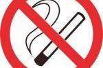 «Суд над сигаретой»