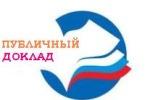 Публичный доклад директора ГС(К)ОАУ ШКолы-интерната №4 В.В. Чернышева за 2013-2014 учебный год